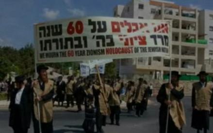 הפגנה בישראל