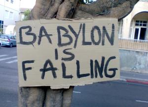 מחאת האוהלים - כרזה ברוטשילד נפילת בבילון