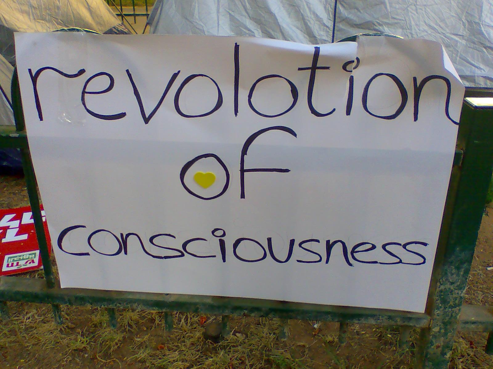 מהפכת התודעה