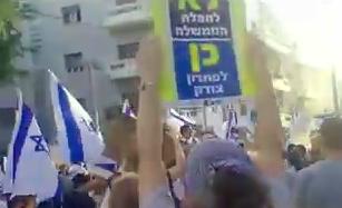 לאומנים מהסוג הדתי במחאת האוהלים