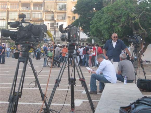 הפגנה בכיכר רבין - מחאה כלכלית חברתית