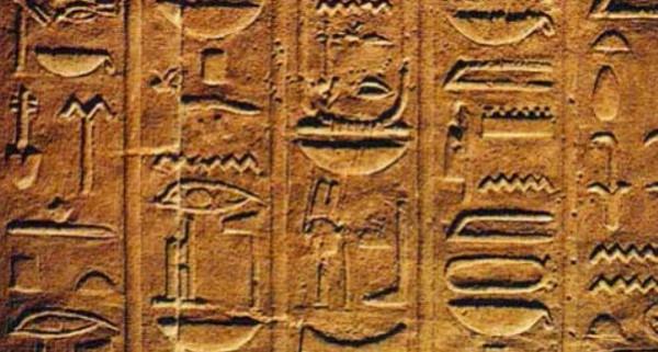 איך נחרבו הפרמידות